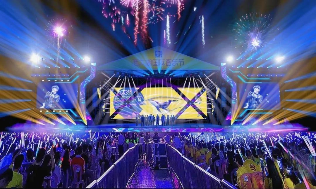 彰显国际范!2020西太湖国际音乐节即将来袭!